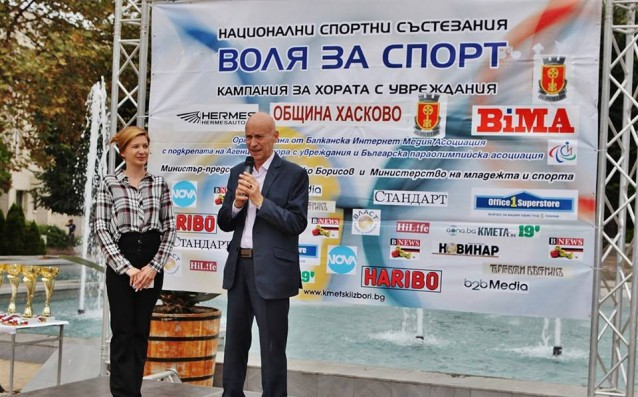 Кметът на Хасково игра шах с инвалиди, босът на Локо Пд ги награди
