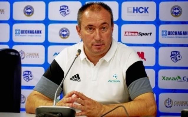 Станимир Стоилов<strong> източник: Sport.kz</strong>