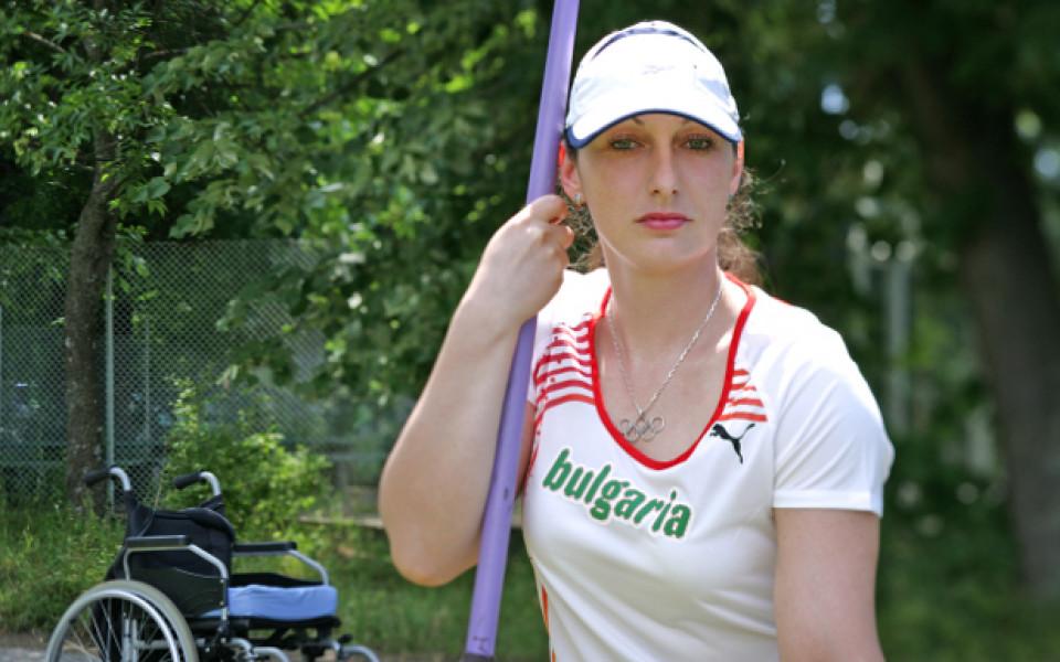 Пето място и национален рекорд за Даниела Тодорова