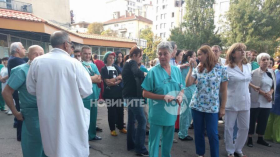 """Слагат паник бутон за лекарите в """"Пирогов"""""""