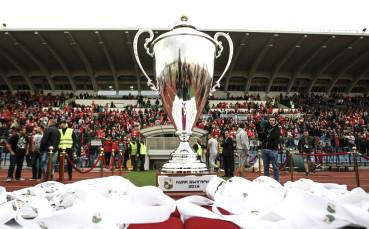 Брутален жребий за 1/2-финалите за Купата на България