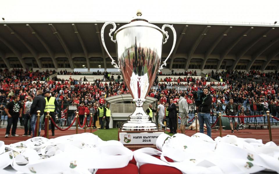 Спартак срещу Марица в първия кръг за Купата на България