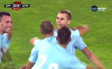 Голът на Антон Огнянов за Дунав срещу ЦСКА