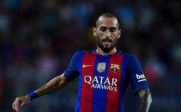 Руснаци искат играч от Барселона