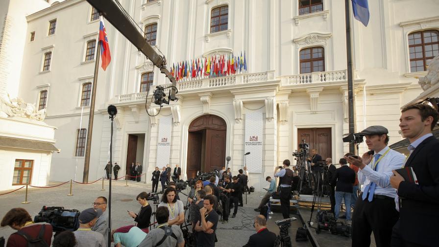 Европа гледа към Братислава, какво очаква България