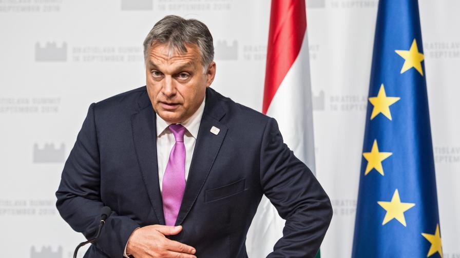 """Унгария прие закон """"Стоп-Сорос"""" срещу имигрантите"""