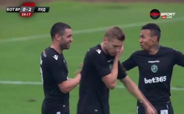 Терзиев покачи на 3:0 срещу Ботев Враца