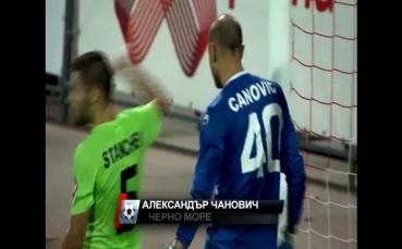 Александър Чанович за Черно море срещу ЦСКА
