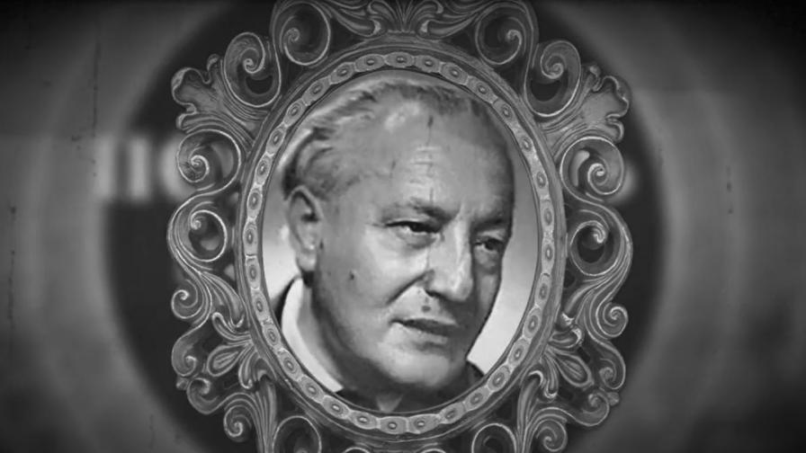 Панчо Владигеров - човекът прославил България