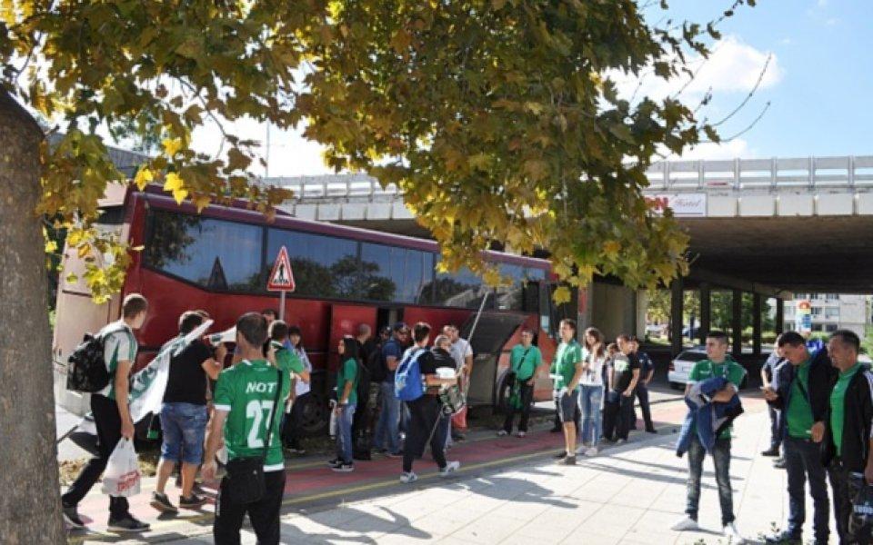 Осем рейса от Североизтока тръгнаха към София за мача Лудогорец- ПСЖ