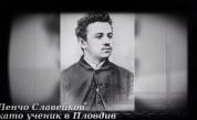 <p>Печалният български гений на словото</p>