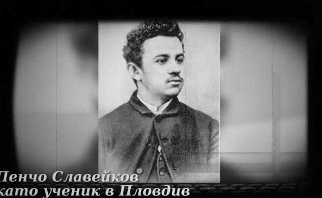 Печалният български гений на словото