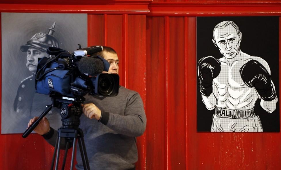 - Изложба в Москва през 2015 г. представи руския президент Владимир Путин в различни легендарни образи от историята. Вижте как би изглеждал Путин в...