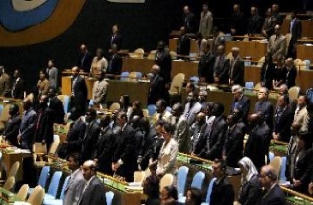Срещата на върха на ООН - тест за способността за консенсус - Коментар -  DarikNews.bg