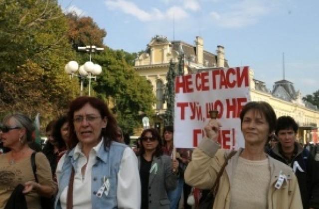 Учителската стачка продължава