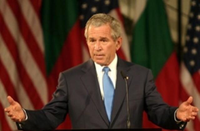 Резултат с изображение за Джордж Уокър Буш