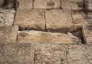 В Ерусалим откриха следи от геомагнитна аномалия