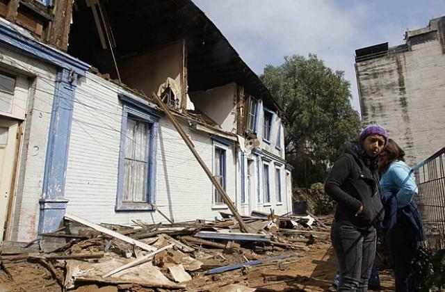 Силно земетресение разтърси Чили и Перу - Свят - DarikNews.bg