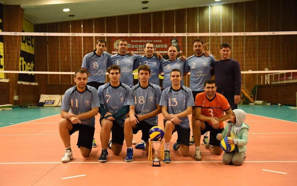 Los Invalidos триумфира със Суперкупата във Volley Mania