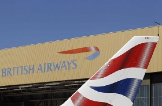 industrial disputes in british airways British airways cabin crew are to stage a fresh round of strikes in a long-running dispute over pay unite members of the mixed fleet will walk out for 14 days from.