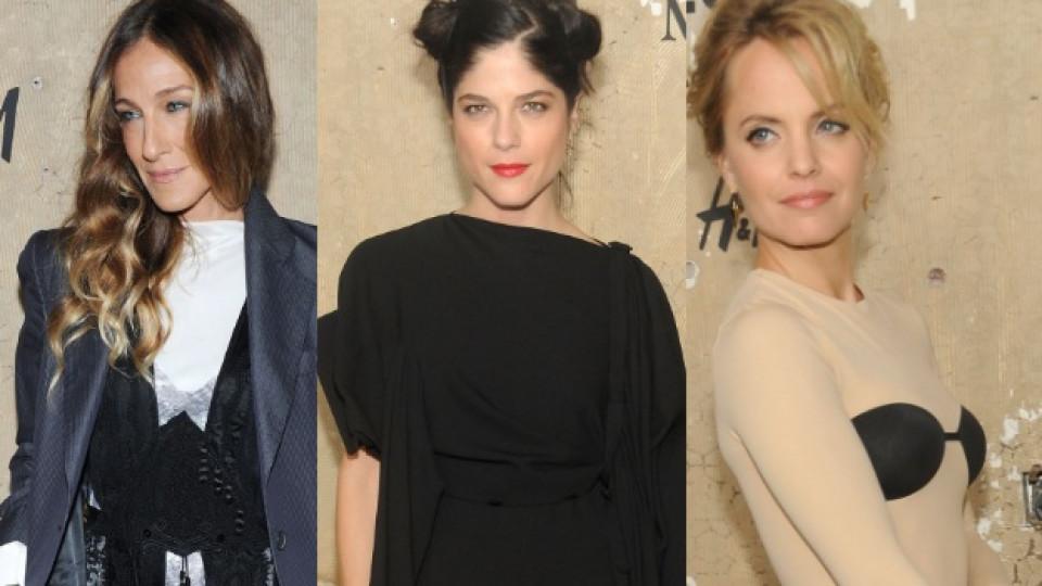 """Сара Джесика Паркър, Селма Блеър и Мена Сувари бяха облечени с дрехи от новата колекция на """"Maison Martin Margiela"""""""