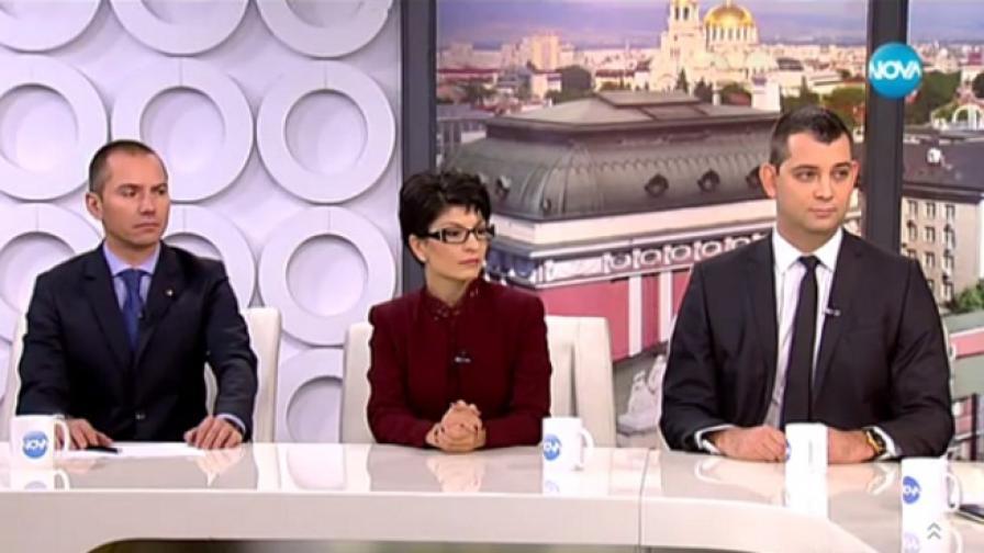 Ангел Джамбазки, Десислава Атанасова и Димитър Делчев