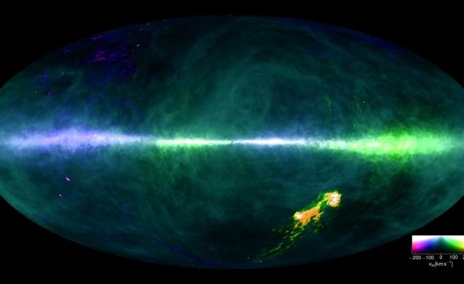 Вижте видео разходка до центъра на Млечния път