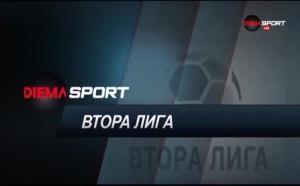 Резултати и класиране след 19-ия кръг на Втора лига