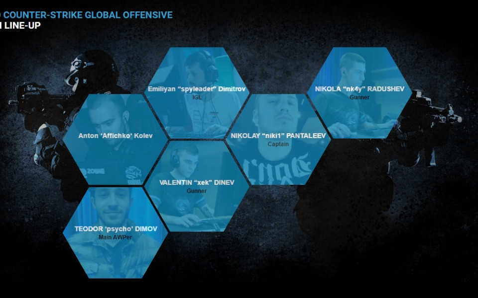 Българите от Bpro Gaming с участие на голям международен турнир по CS:GO