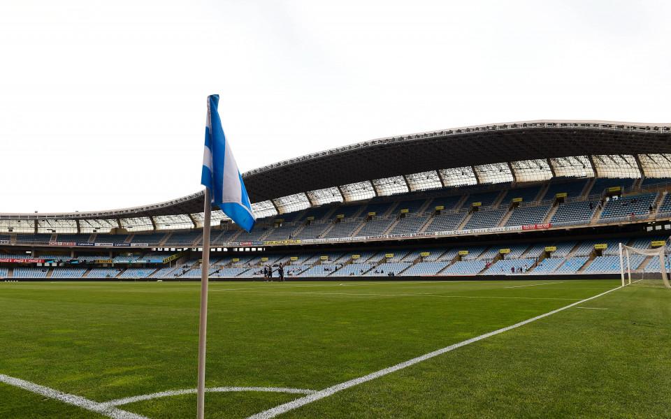 Отборът на Барселона гостува на Реал Сосиедад в мач от