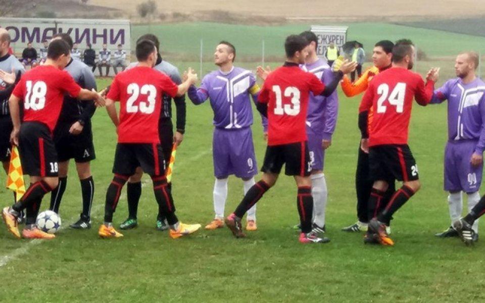 Локо Русе не успя да бие Хитрино в Трета лига