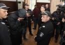 Пуснаха 2-ма от задържаните за обира от пощата в Хасково