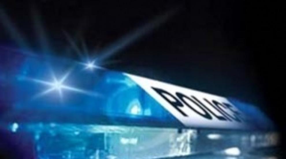 Роми биха полицай в Хасково