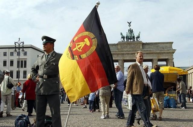 Резултат с изображение за ГДР