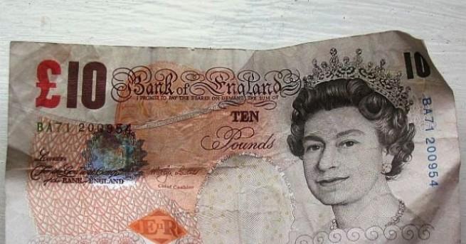 Питър Харгрийвс, един от най-богатите хора във Великобритания и вторият