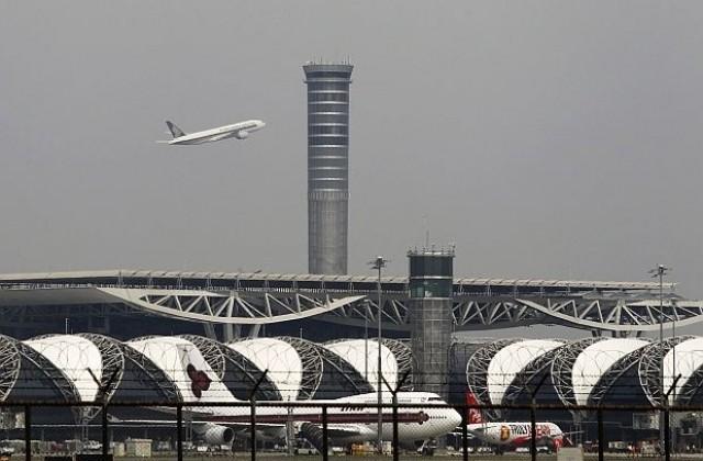 Резултат с изображение за Покрив на летище