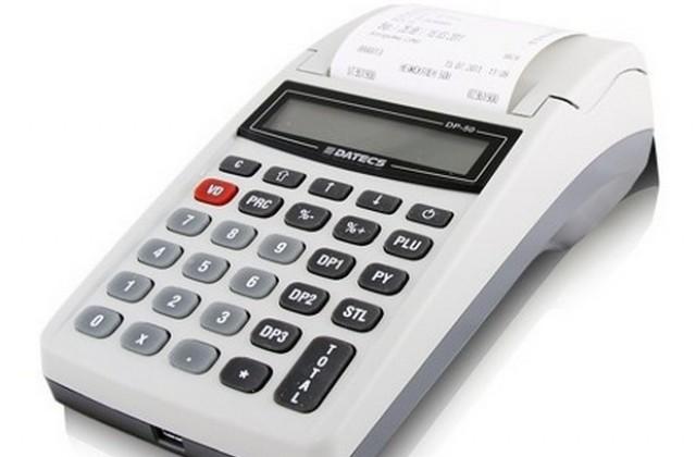 Резултат с изображение за фискалните устройств