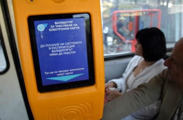 Otpadat Nyakoi Ot Biletite I Kartite Za Gradskiya Transport Globata