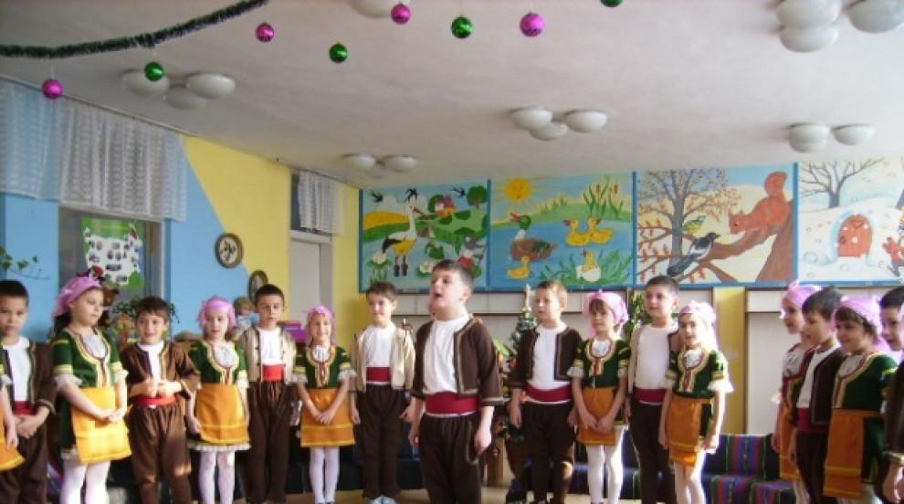 Детските градини в Кюстендил не се затварят през лятото
