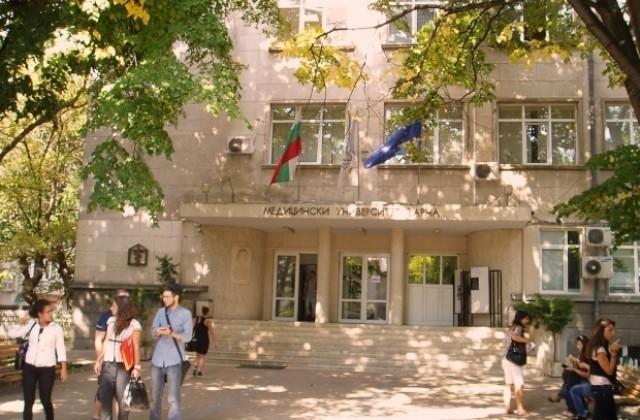Otkrivat Filial Na Varnenskiya Medicinski Universitet Varna