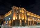 NOVA  ще отразява избора на България в реално време