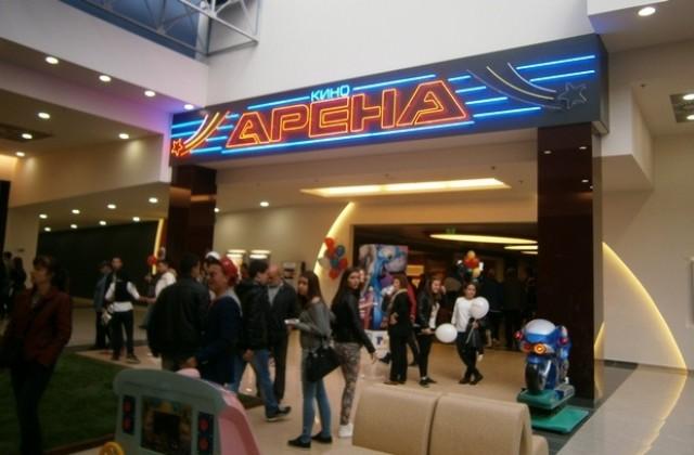 кино арена отвори 4 киносалона в панорама мол плевен плевен
