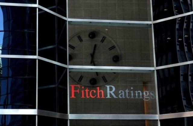 "Фич"" потвърди кредитния рейтинг на България - Бизнес - DarikNews.bg"