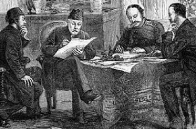 На 13 юли 1878 г. е подписан Берлинският договор