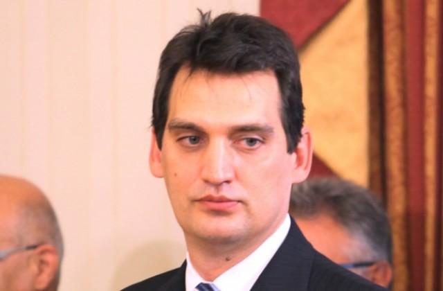 Васил Щонов - България - DarikNews.bg