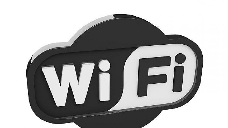 Опасен ли е Wi-Fi рутерът за здравето ни
