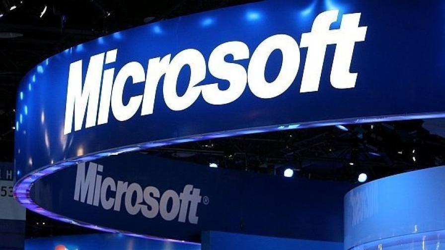 "Microsoft се похвали с ""победа"" над руски хакери"