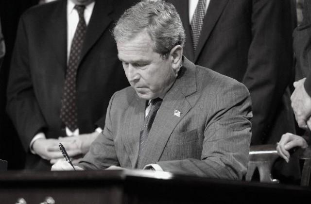 Резултат с изображение за САЩ узаконяват Патриотичния акт.