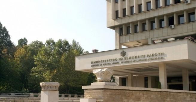 Към момента Министерство на външните работи не разполага с информация