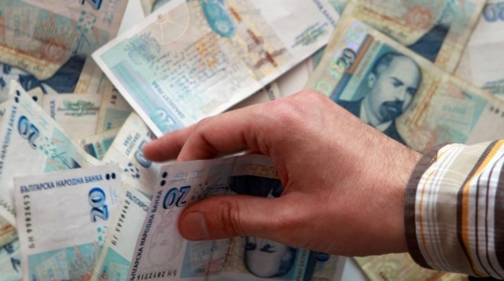Започна кампанията за плащане на местните данъци и такси